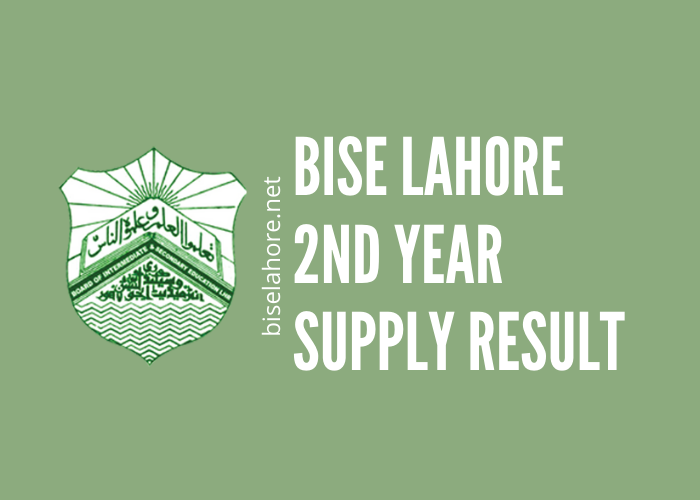 BISE Lahore 2nd Year Supply Result 2019